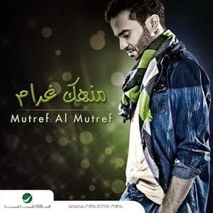 muzica arabeasca frumoasa - YouTube