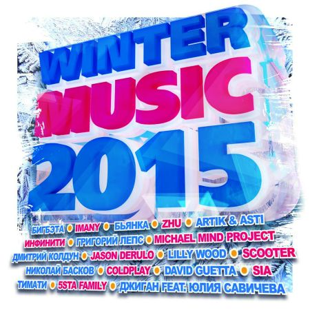 Descarca gratuit albumul VA - Winter Music 2015 (2015) [ORIGINAL MUSIC - 320kbps MP3]