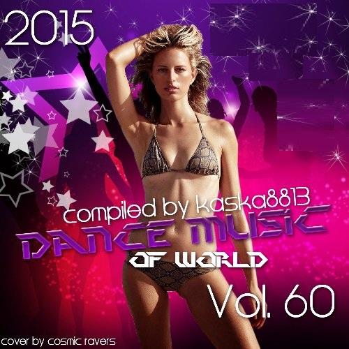 Sexy dance vol 60 dj sirdragon 7