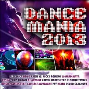 DANCE MANIA (2013)