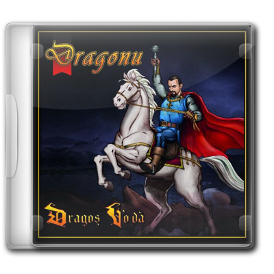 Download free ringtone Dragonu Ardem to your mobile phone